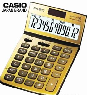 Máy tính tiền Casio DW-200TW-GD chính hãng Casio