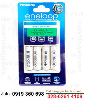 Eneloop BQ-CC51E; Bộ sạc pin AA Panasonic Eneloop BQ-CC51E kèm 4 pin AA1900mAh 1.2v